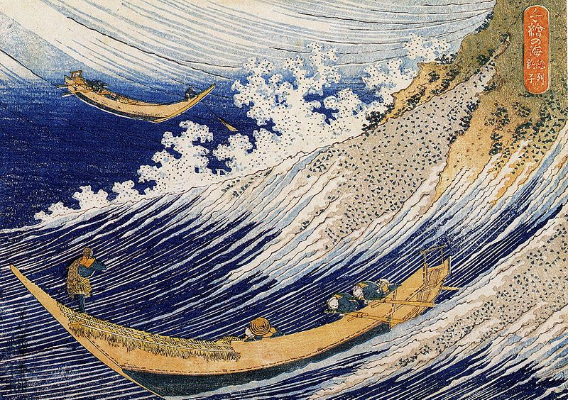 http://a33.idata.over-blog.com/2/70/65/85/Poemes-2/Hokusai_1760-1849_Ocean_waves.jpg